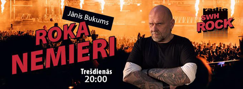 Latvijas Rokmūzikas Asociācija