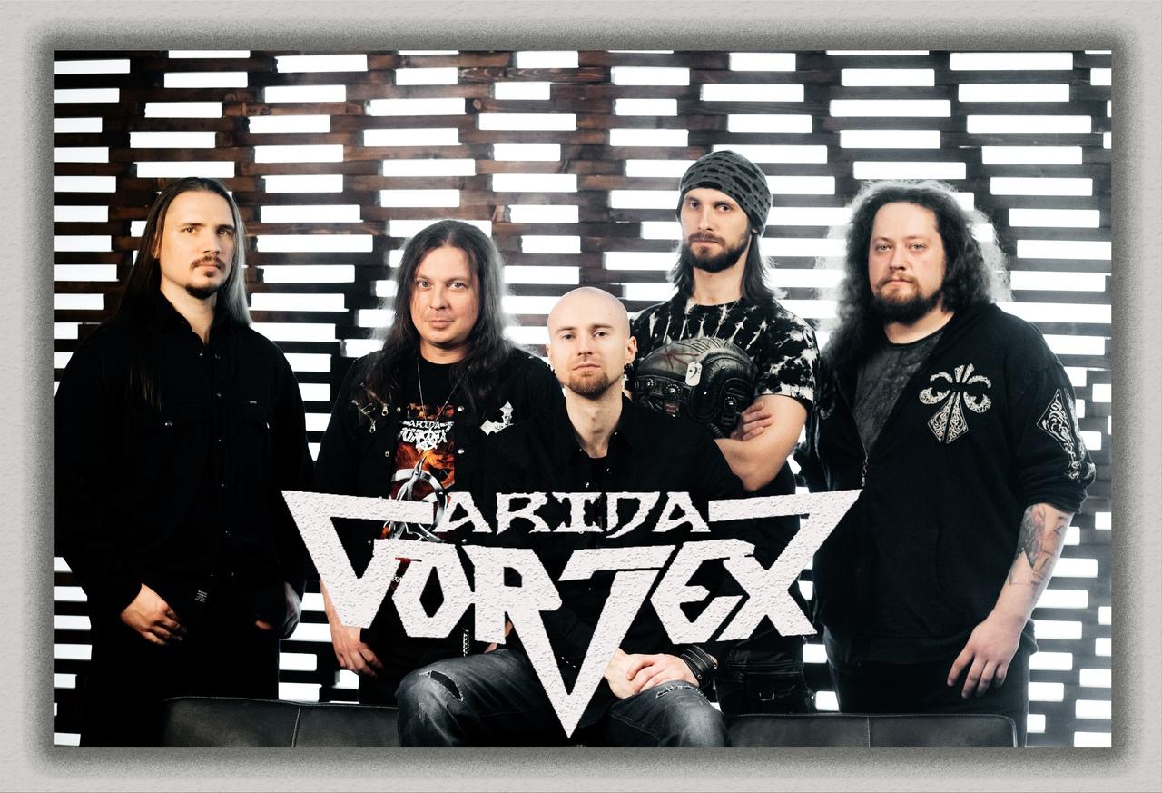 PHOTO: ARIDA VORTEX